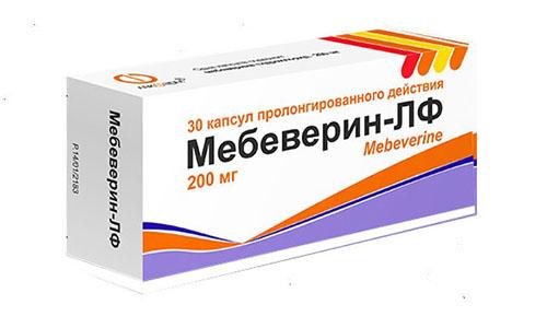 Лекарство Мебеверин при спазмах и болях принимают за 20 минут до употребления пищи