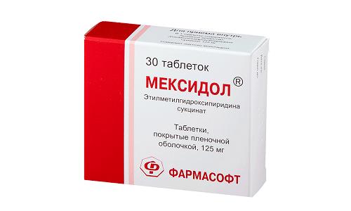 Мексидол применяется в качестве профилактики у пациентов, которые имеют предрасположенность к проявлению соматических болезней