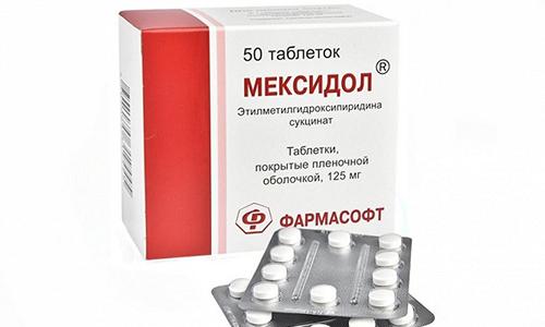 Мексидол назначают при развитии некротического панкреатита или перитонита