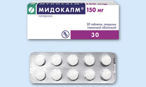 Мексидол дополненный Мидокалмом улучшает транспортировку кислорода по кровеносным сосудам к области головного мозга