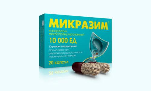 При использовании Микразима дозировка корректируется индивидуально препаратами Микразим 10000