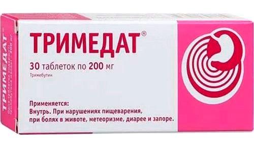 Тримедат обладает малым количеством побочных эффектов, поэтому при назначении курса лечения предпочтение часто отдают ему