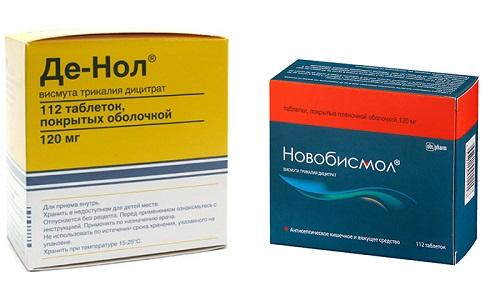 При патологиях пищеварительной системы больные часто принимают Де-Нол или более дешевый Новобисмол