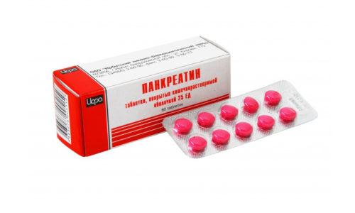 Панкреатин славится своей доступностью и дешевизной