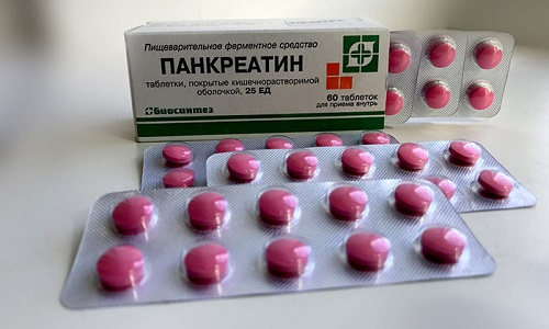 Панкреатин назначают по 1-3 таблетки по 3-4 раза за сутки