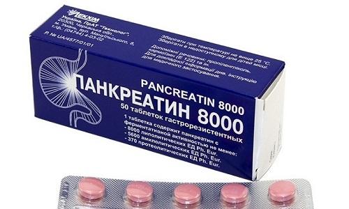 Панкреатин нельзя пить при остром панкреатите