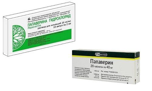 Папаверин выпускается в нескольких лекарственных формах