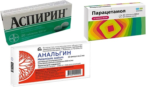 Анальгин и Парацетамол, и Аспирин - комбинация препаратов для снижения лихорадки