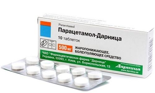 Парацетамол может использоваться для детей от 3 месяцев до 6 лет в дозировке 10 мг на 1 кг веса, но только по назначению и под контролем педиатра