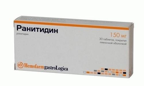 Ранитидин используют в процессе лечения язвенной болезни желудка и двенадцатиперстной кишки