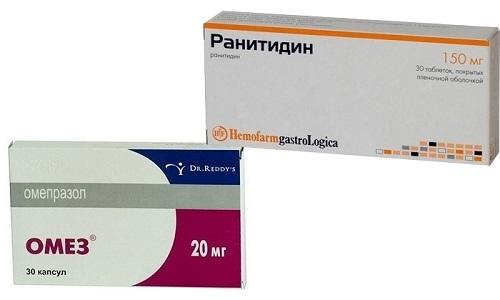 Ранитидин и Омез применяют для лечения болезней пищеварительной системы