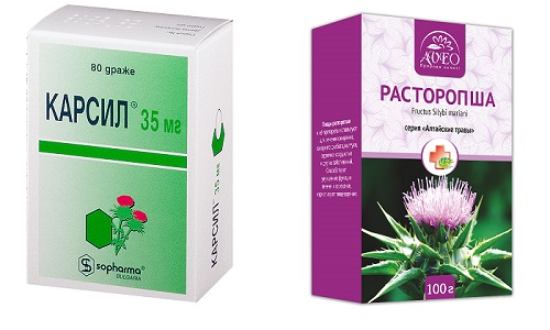 Таблетки Карсил или Расторопша пятнистая содержат липотропные вещества и применяются для лечения заболеваний печени и желчевыводящих путей