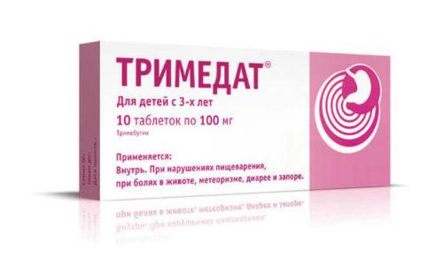 Тримедат предназначается для стабилизации кишечной моторики и нормализации функционирования внутренних органов