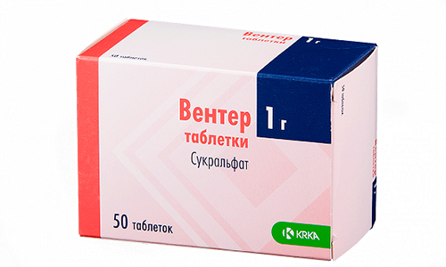 Курс лечения препаратом Вентер чаще всего длится 4-6 недель. При необходимости его продлевают до 12 недель