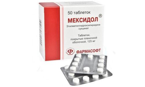 Мексидол эффективно справляется с последствиями черепно-мозговой травмы, эпилептическим синдромом, судорогами, фобиями и неврозами